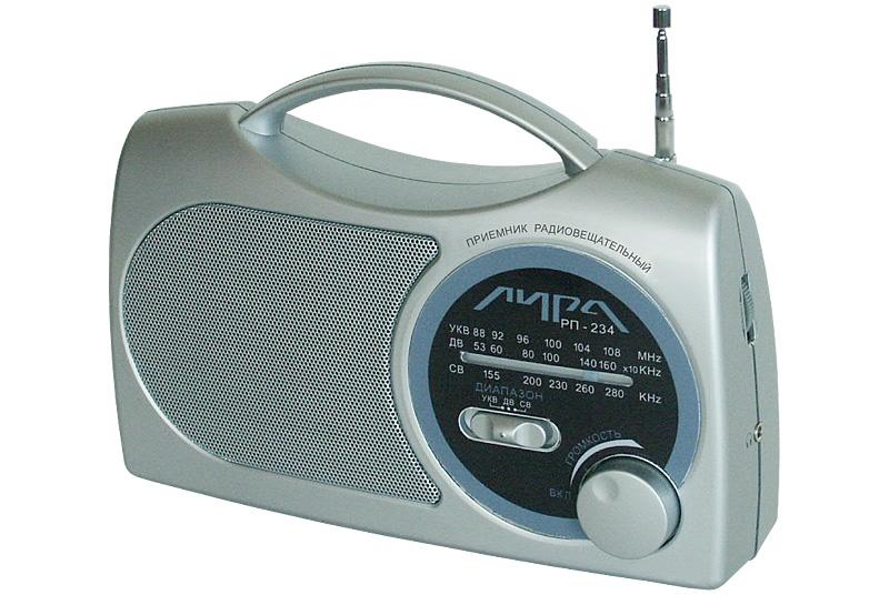 Радиоприемник «Лира РП-234-1»