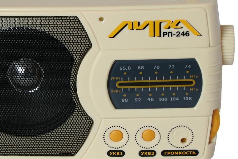 нужна схема радио лира рп-248