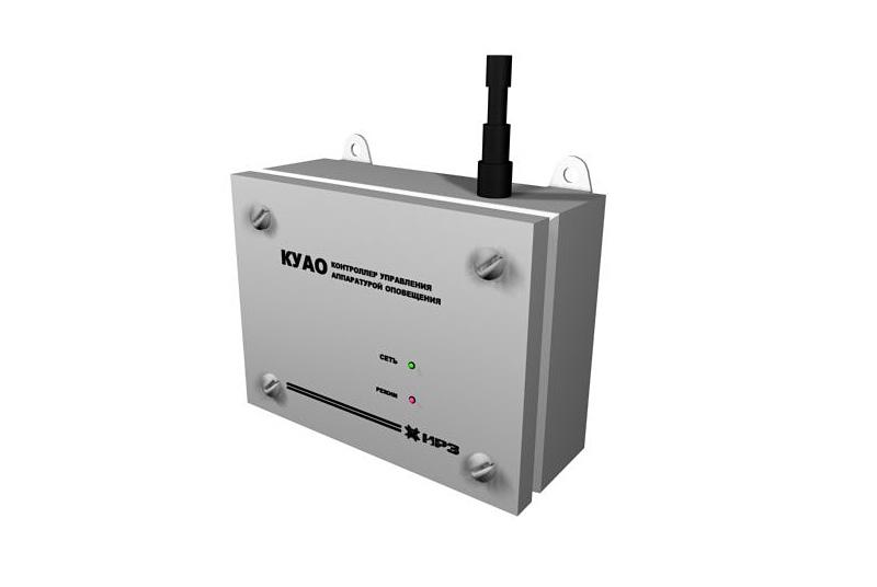 Контроллер управления аппаратурой оповещения КУАО